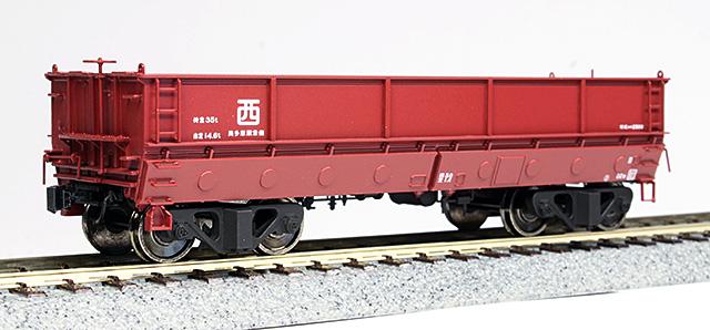 国鉄ホキ2500形貨車