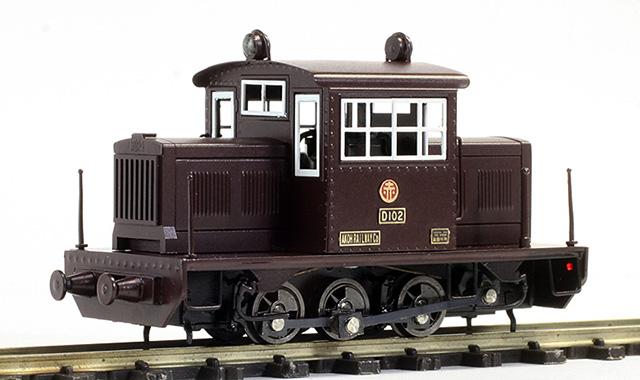 HOナロー 赤穂鉄道 D102 ディー...