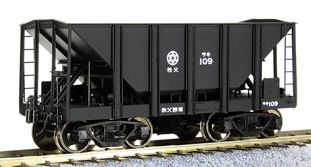 ワールド工芸 >16番 秩父鉄道 ヲキ100ホッパー車