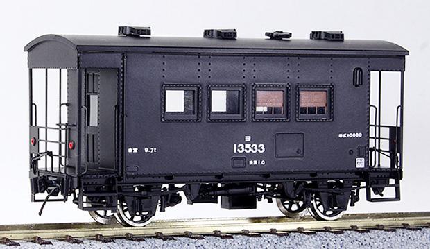 16番 国鉄 ヨ5000 初期タイプA