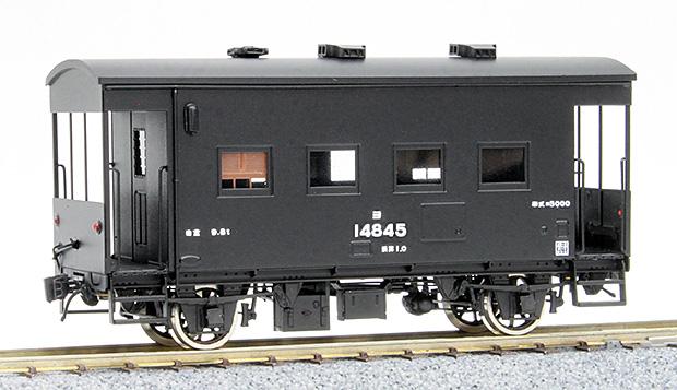 16番 国鉄 ヨ5000 最終タイプ