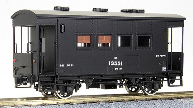 16番 国鉄 ヨ5000 初期タイプB