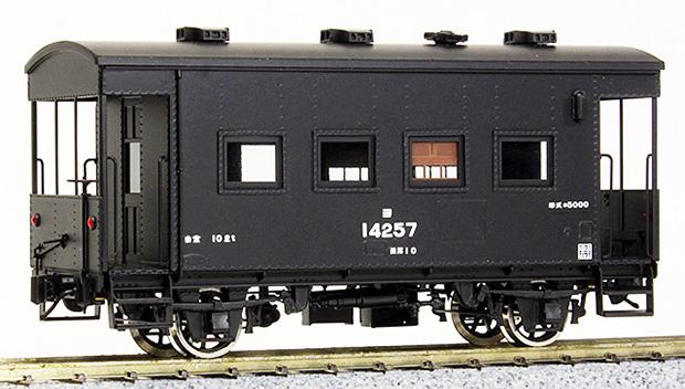 16番 国鉄 ヨ5000 標準タイプ