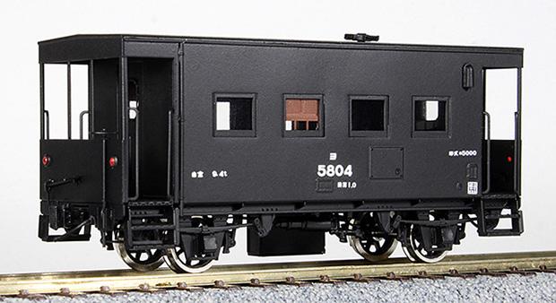 16番 国鉄 ヨ5000 低屋根タイプ