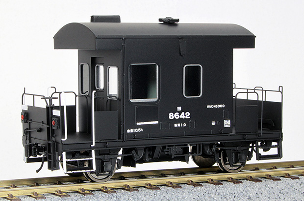 16番 国鉄 ヨ8000