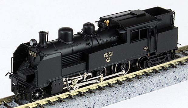 ワールド工芸 片上鉄道 C13