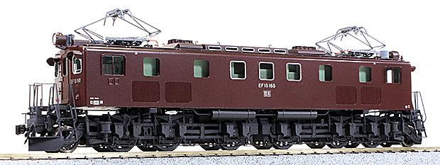 16番EF15 165号機作例